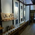 展示風景 玄象 風の詩 書と水墨1