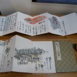展示風景 玄象 風の詩 書と水墨3