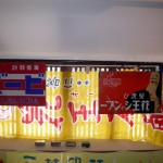 花王石鹸ホーロー看板・石鹸箱(明治〜大正)