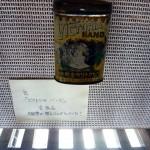 出格子『缶』