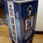 オーナーズコレクション 気まぐれ展『ぬりもの』-8