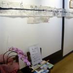 絵手紙展 寺井直江・協賛 町家案山子・タンポポの会-15