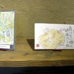 絵手紙展 寺井直江・協賛 町家案山子・タンポポの会-19