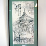 絵手紙展 寺井直江・協賛 町家案山子・タンポポの会-1