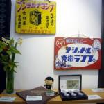 オーナーズコレクション 気まぐれ展『記念品』-7