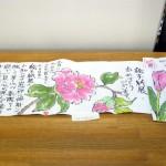 絵手紙展 寺井直江・協賛 町家案山子・タンポポの会-10