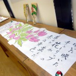 絵手紙展 寺井直江・協賛 町家案山子・タンポポの会-8