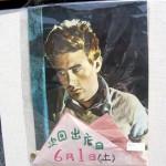 第1回 アンティークな紙もの 展示・販売 5月25日(土)10時〜16時まで-4