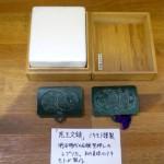 オーナーズコレクション 気まぐれ展 『花王石鹸』-10