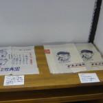 オーナーズコレクション 気まぐれ展『ナショナル』-8