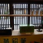 出格子『SEIKO記念置物・フジカラー収納箱・・・他』 7月2日~展示中-1