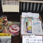 第5回 紙の玉手箱 7月27日(土)10時~16時まで開催-8