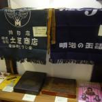 オーナーズコレクション 気まぐれ展『製菓』-8