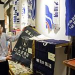 京都新聞記事画像2013.7.23
