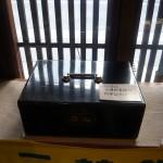 出格子『SEIKO記念置物・フジカラー収納箱・・・他』 7月2日~展示中-3