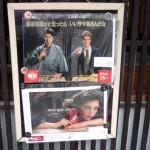 第8回 紙の玉手箱2013.9.13-7