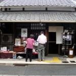 第8回 紙の玉手箱2013.9.13-1