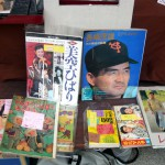 第8回 紙の玉手箱2013.9.13-4