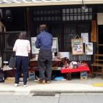 第10回 紙の玉手箱 2013.10.5-1