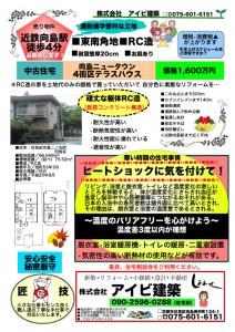 2013.11 アイビ建築-2