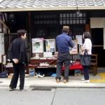 第10回 紙の玉手箱 2013.10.5-2