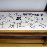 2013年11月『サインもの』(寄せ書き)-13