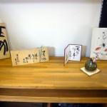2013.11.29-12.1『甦れ布と木片』上西玄象作品展-10