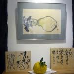 2013.11.29-12.1『甦れ布と木片』上西玄象作品展-6