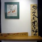 2013.11.29-12.1『甦れ布と木片』上西玄象作品展-5