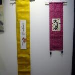 2013.11.29-12.1『甦れ布と木片』上西玄象作品展-16